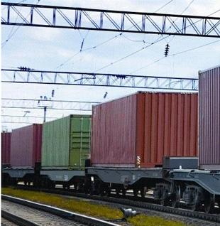 Контейнерная перевозка грузов